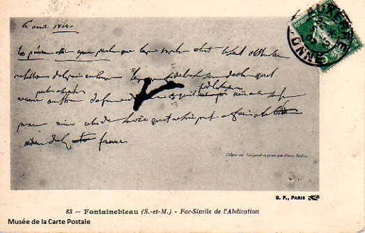 Carte postale fac similé de l'abdication à Fontainebleau.
