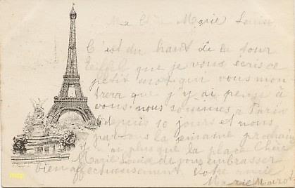 Première carte postale française illustrée par un dessin, de Lisbonis, exposée au musée de la carte postale, à Antibes.