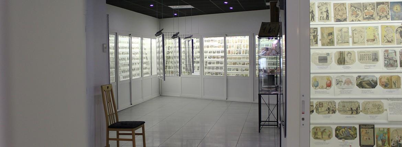 Intérieur musée