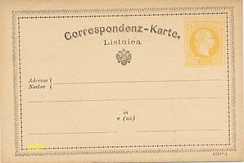 La première Carte Postale au monde, modèle en slave.