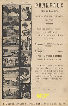La valeur commerciale ou cotation des cartes postales for Porte carte postale tourniquet