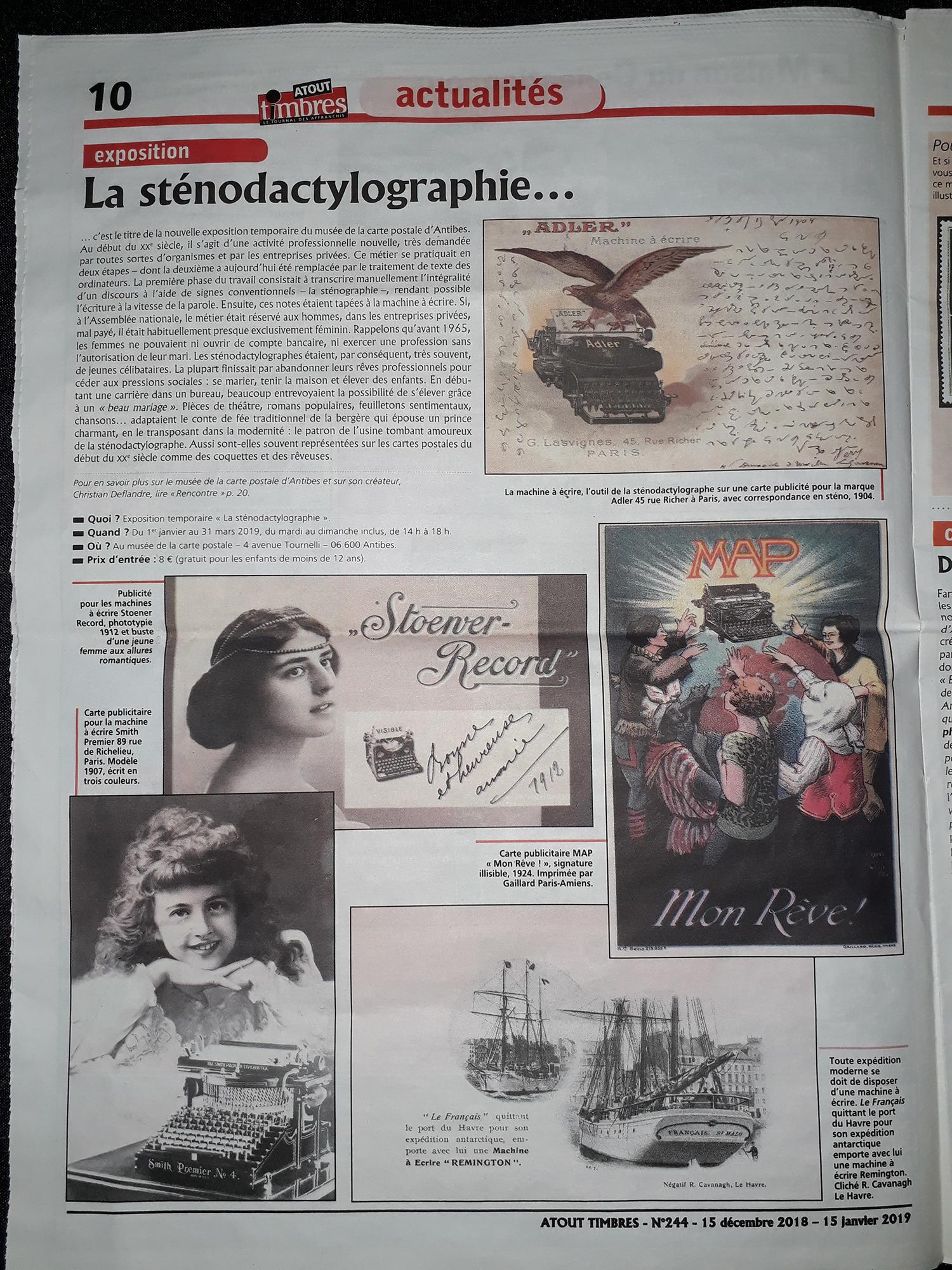 Article dans Atout timbres du 15/12/2018 sur l'exposition temporaire du Musée de la Carte Postale à Antibes.