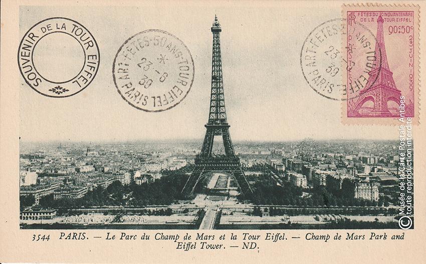 Carte postale ancienne avec timbre et oblitération représentants la Tour Eiffel.