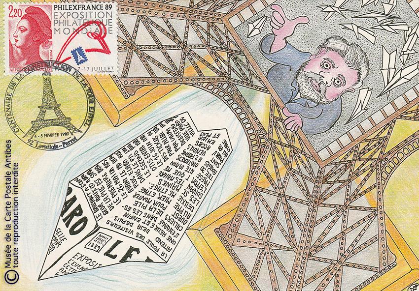 Carte postale contemporaine célébrant le centenaire de la Tour Eiffel.