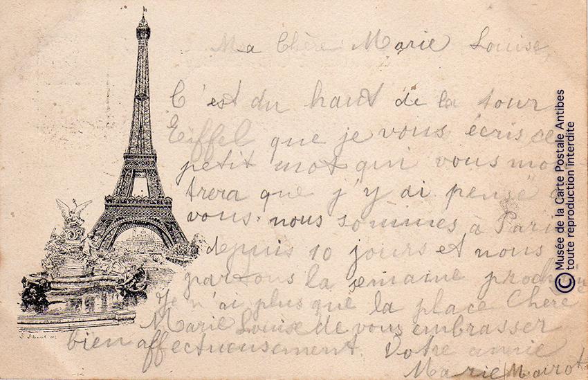 Première carte postale illustrée en France par LIBONIS représentant la Tour Eiffel.